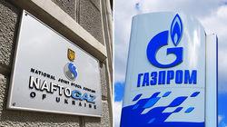 """Суд отклонил апелляцию """"Газпрома"""""""