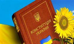 В Крыму запретили акции в День Конституции Украины