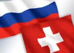 Швейцария после авиакатастрофы с Боингом сворачивает контакты с Москвой