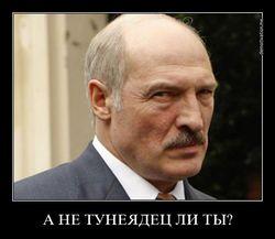 Борьба с тунеядцами в Беларуси на самом деле попытка детенизации экономики