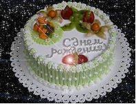 20 марта – день рождения Ивана Мазепы, Святослава Рихтера и Леди Гаги