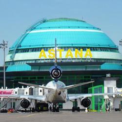 Астана. Аэропорт