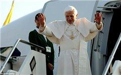 Британские депутаты не знают, куда делись деньги на визит Папы