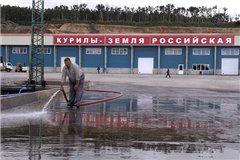 Медведев: Поездки на Курилы нужны для инвестиций
