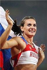 Исинбаева вернулась в большой спорт