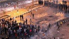 870 человек получили ранения в Египте