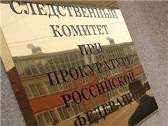 Теракт в Домодедово можно считать раскрытым?