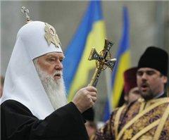 Киевский патриархат собираются ликвидировать в угоду России?