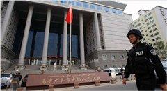 В Китае казнят взяточника