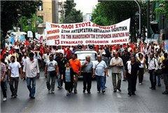 По Греции прокатится недельная волна забастовок