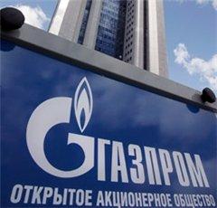 Газпрому разрешили сохранить своих «бойцов»