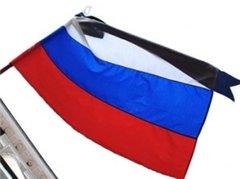 В Москве объявлен День траура