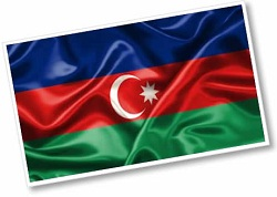 Азербайждан