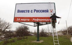 Россия выиграла сражение в Крыму. Но не войну – СМИ Германии