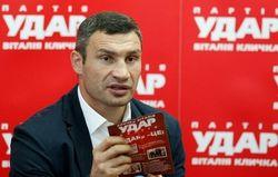 Поправки в Налоговый кодекс не мешают Кличко баллотироваться – ЦИК Украины