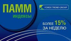 Сам себе инвестор forex forex с бонусом без депозита