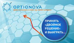 Optionova рассказала, почему бинарные опционы привлекательней рынка Форекс