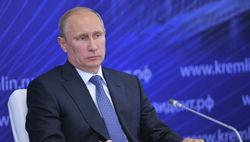 """Путин считает """"глупостью"""" международное управление Арктикой, но будет развивать арктический флот"""