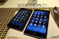 По фотографии сравнили Xperia Z1S с Xperia Z1. Характеристики и цена