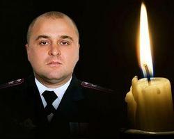 В Лисичанске просят переименовать Советскую площадь в честь А. Радиевского