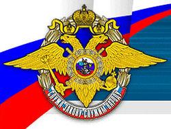 МВД РФ объяснило уловки телефонных аферистов в соцсети Одноклассники
