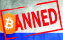 В Южной Корее запретили криптовалюты