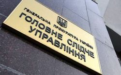 ГПУ выяснила, что Янукович не хранил деньги за рубежом