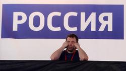 59 процентов граждан РФ видят в США угрозу для России – Левада-центр