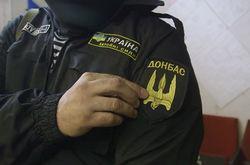 Батальон «Донбасс» объявил мобилизацию
