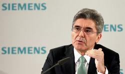 Отказ Siemens от производства газовых турбин назвали ударом по «Газпрому»