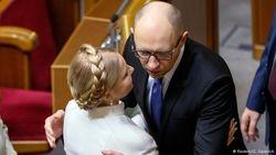 Партия Юлии Тимошенко стала одним из фаворитов местных выборов
