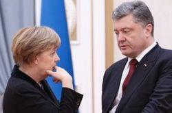 Германия заверила Украину в своей поддержке