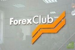 "Forex Club заявил о проведении акции ""Май, побеждай!"""