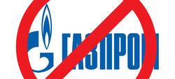Через 5 лет Польша откажется от долгосрочных контрактов с «Газпромом»
