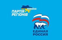 «Одни и те же лица»: в Крыму офисы ПР заняла партия Путина– экс-нардеп Грач