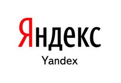 """Разработчик """"Яндекс"""" поделился секретами создания успешного поисковика"""