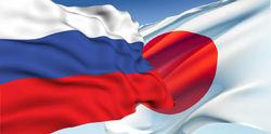 Япония вышла на седьмое место среди внешнеторговых партнеров России