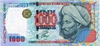 Курс тенге на форекс укрепляется к доллару
