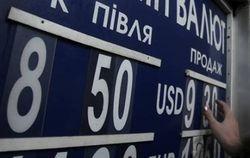 Трейдеры рассказали о перспективах курса доллара на Форексе