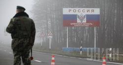 Россия отказывается проводить демаркацию границы – Яценюк