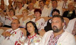В Украине сегодня отмечают День учителя