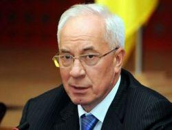 Евросоюз обязан помочь Киеву в торговых войнах с ТС – Азаров