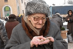 Корректировку пенсионной реформы отложили на потом