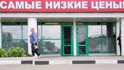 В 2017 году в России была рекордно низкая инфляция