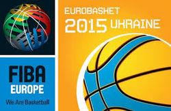 Подготовкой Украины к Евробаскету-2015 займется агентство, созданное Януковичем