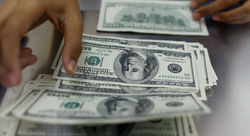 Трейдеры назвали перспективы доллара США в среднесрочной перспективе