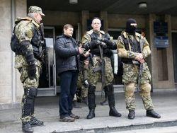 Славянск находится в осаде террористов
