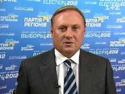 Регионалы не будут голосовать за закон по Тимошенко и в четверг – Ефремов