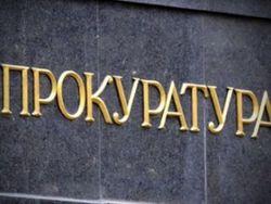 В ГПУ готовятся посадить подельника главаря славянских террористов