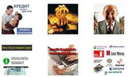 Названы самые популярные группы сервисов онлайн-кредитов в Одноклассники